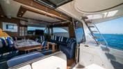 Продажа яхты LUMIERE - MOCHI CRAFT