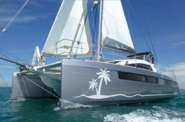 Лучшие предложения покупки яхты Privilege serie 5 - PRIVILEGE