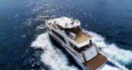 Лучшая цена на FD75 (New Boat Spec) - HORIZON