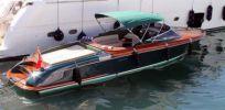 Стоимость яхты Nesmari III - RIVA 2001