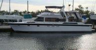 Купить яхту Shaken Not Stirred в Atlantic Yacht and Ship