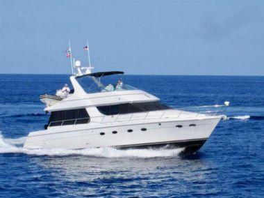 Стоимость яхты Day Dreamer - CARVER