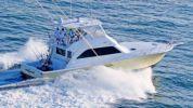 Продажа яхты Halcyon - VIKING 1998