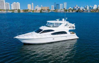 Купить яхту Hatteras 64 - HATTERAS Motoryachts в Atlantic Yacht and Ship