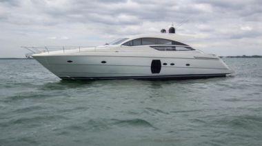 Купить яхту Sans Souci VII в Atlantic Yacht and Ship