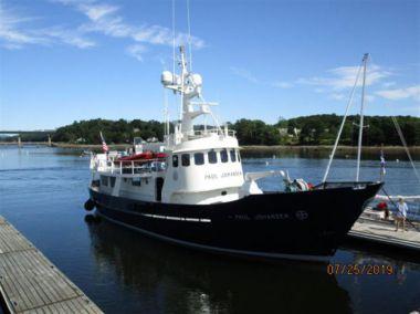 Стоимость яхты Paul Johansen - SMEDVIK MEK 1970