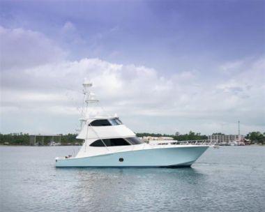 Лучшие предложения покупки яхты ARIES - VIKING