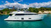 Стоимость яхты Grateful - HATTERAS 2017