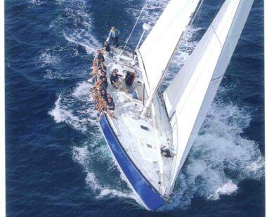 Стоимость яхты GRAMPUS - C&C YACHTS 1975