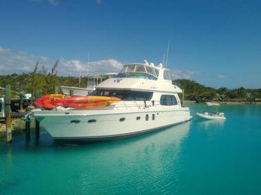 Стоимость яхты Knots Tide III - CARVER 2007