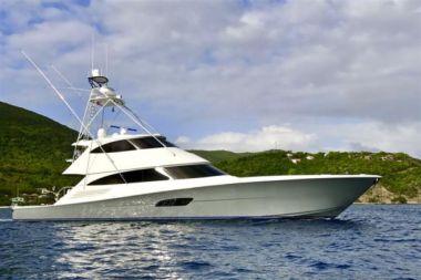 Стоимость яхты Deep Devocean - VIKING