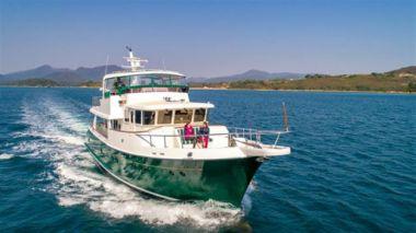 Buy a yacht SELENE 65 (KOON WOON II) - SELENE