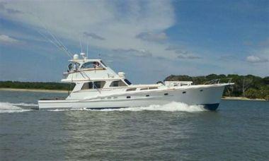 Стоимость яхты Miss Phebe II - WHITICAR 1971