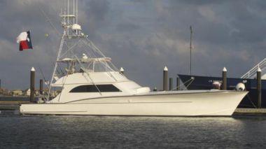 Стоимость яхты Gotcha - CUSTOM CAROLINA