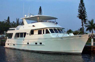 Купить яхту Gila Rina II в Atlantic Yacht and Ship