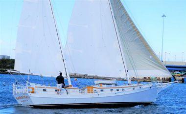 Лучшие предложения покупки яхты HANNIBAL - PARKER MARINE