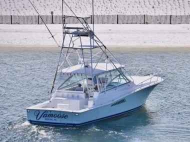 Стоимость яхты Vamoose - VIKING 1999