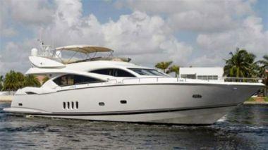 Лучшие предложения покупки яхты LADY DORIS - SUNSEEKER