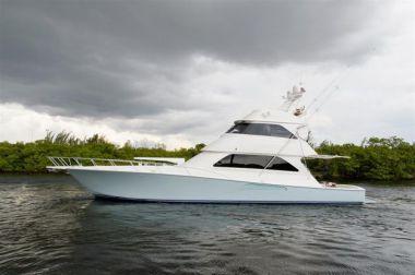 Купить яхту CORINTIOS в Atlantic Yacht and Ship