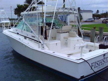 Продажа яхты FISHSTIX
