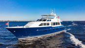Продажа яхты WHIRLAWAY  - BURGER PILOTHOUSE