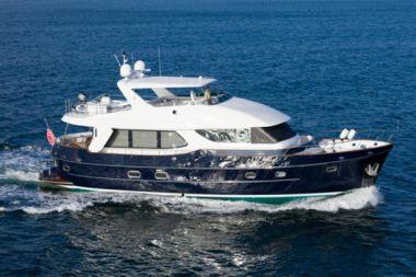 Лучшие предложения покупки яхты Serentiy 68 - CHEOY LEE
