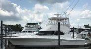 Лучшие предложения покупки яхты Happy Pappy - RIVIERA