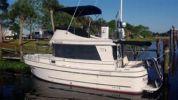 Купить яхту Nomad в Atlantic Yacht and Ship
