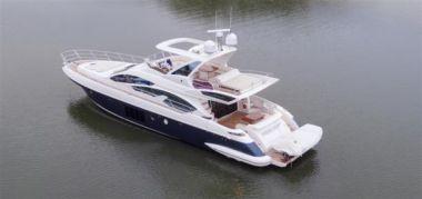 Купить яхту Power Play IV в Atlantic Yacht and Ship