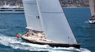 Лучшие предложения покупки яхты SOUTHERN STAR