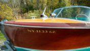 Лучшие предложения покупки яхты Emilia - RIVA