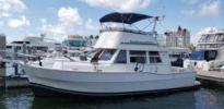 Купить яхту Southern Latitude в Atlantic Yacht and Ship