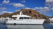 Купить яхту Domino - MALCOLM TENNANT MULTIHULL DESIGN Domino 20 в Atlantic Yacht and Ship