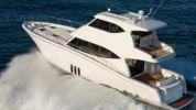 Купить яхту Maritimo M59 в Atlantic Yacht and Ship