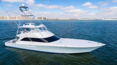 Купить Galati Yacht Sales Trade - VIKING