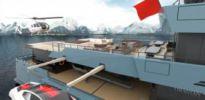"""Купить RANGER - Tiranian Yachts  190' 4"""""""