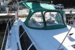 Лучшие предложения покупки яхты Mojito - HUNTER 2012