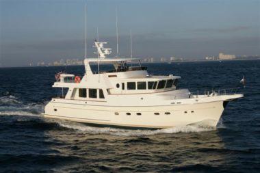 Купить яхту Southern Pearl - JET TERN MARINE Pilothouse в Atlantic Yacht and Ship