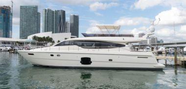 Продажа яхты HOPE - FERRETTI YACHTS 2011