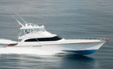 Стоимость яхты DAUNTLESS - MERRITT BOAT WORKS 2011