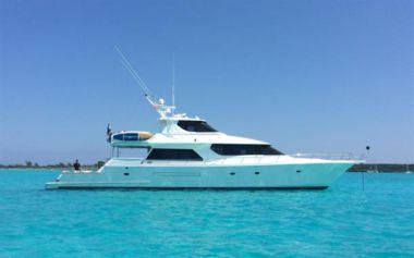 Стоимость яхты VANQUISH - WEST BAY