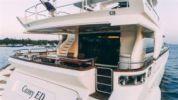 Купить яхту Camy ED в Shestakov Yacht Sales