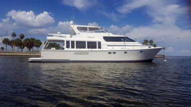 Купить яхту Macabuca в Atlantic Yacht and Ship