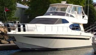 Купить яхту Voyager в Atlantic Yacht and Ship