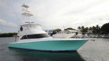 Продажа яхты Delamar