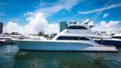 Купить яхту My Way  - BUDDY DAVIS в Atlantic Yacht and Ship