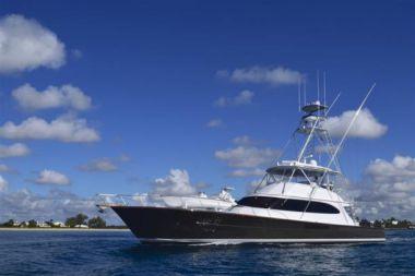 Купить яхту CARYALI - MERRITT BOAT WORKS 2015 в Atlantic Yacht and Ship