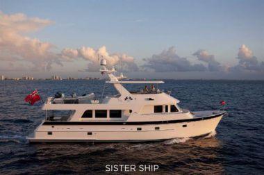 Продажа яхты 700 MY