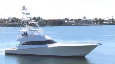 Buy a Fishing Rod at Atlantic Yacht and Ship