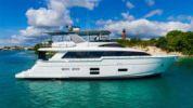 Стоимость яхты Grateful - HATTERAS